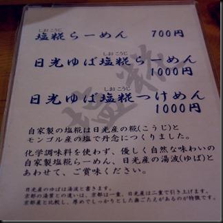 50%-2015_0501_120858