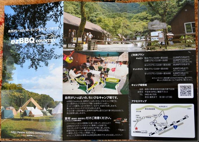 50-2015_0604_093758
