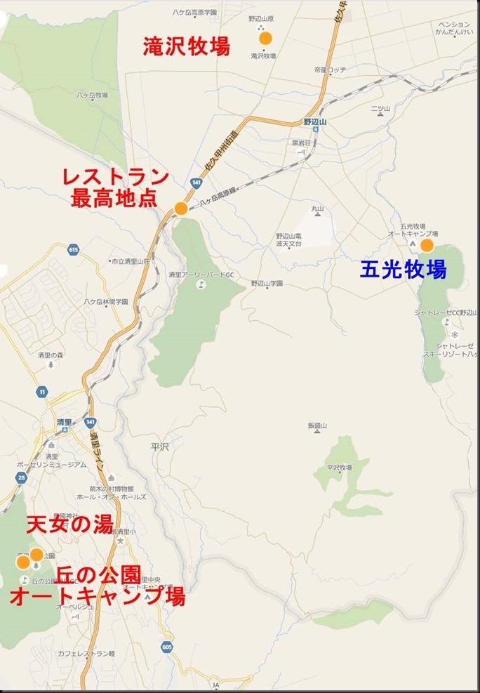 gokou09-00_thumb[1]