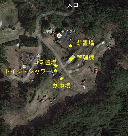kamihuse003-2
