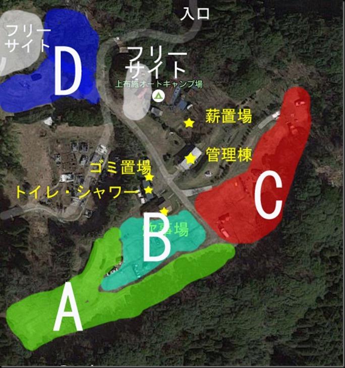 kamihuse003-3_thumb1