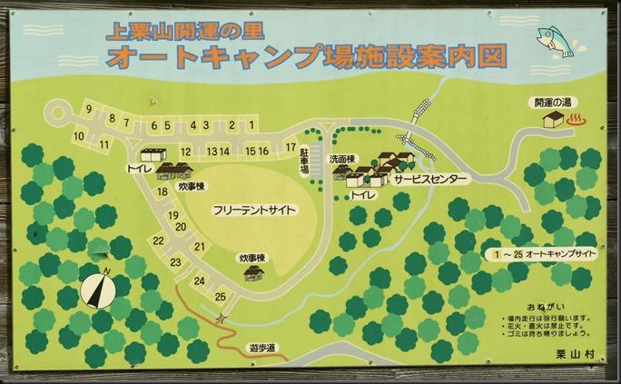 kamikuriyama33