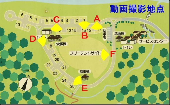 kamikuriyama35
