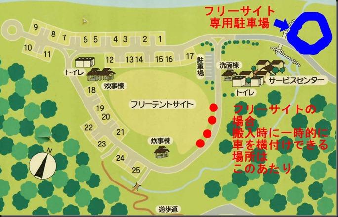 kamikuriyama36