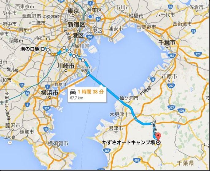 kazusa20150423-002