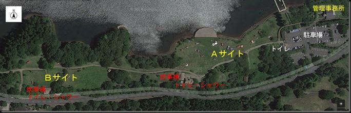 tanukiko010-01