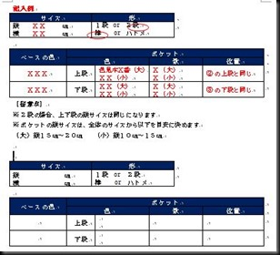 yu-tensiru005