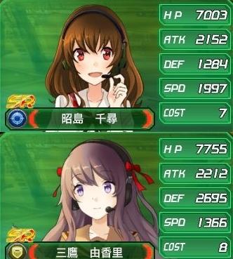 seika002