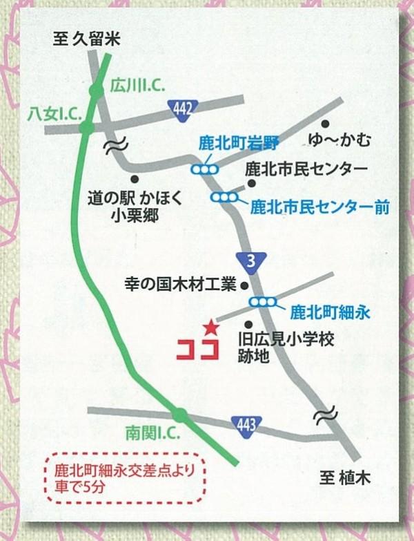 浦方観光たけのこ園1-12
