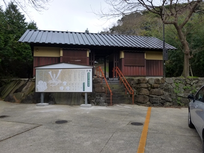梶谷城01