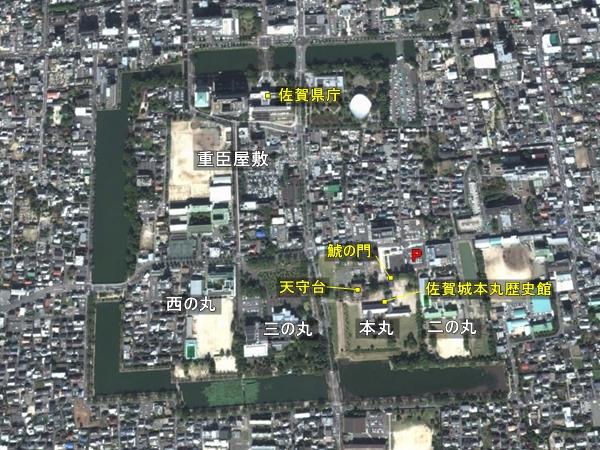 佐賀城航空写真