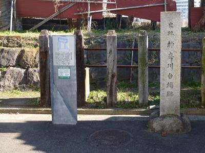神奈川台場03