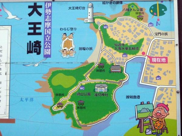 波切城地図