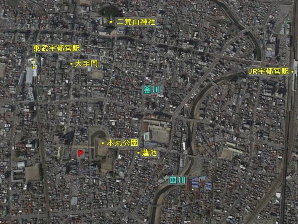 宇都宮城航空写真