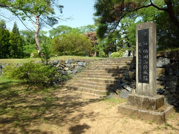 助川海防城00