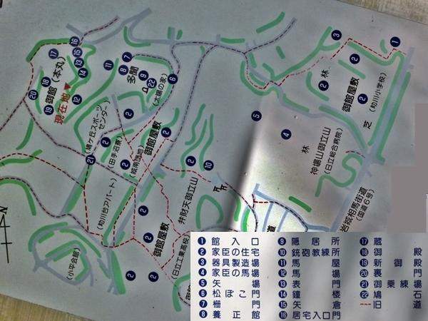 助川海防城地図