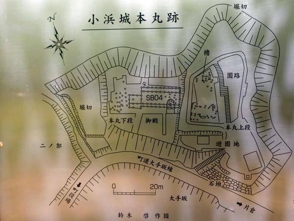 小浜城本丸地図