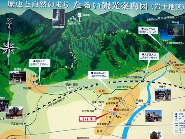 菩提山城案内図