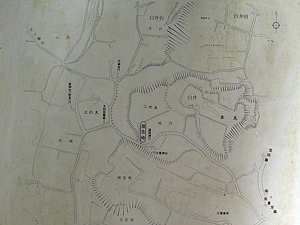 臼井城縄張