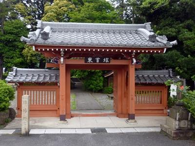 関ヶ原_東首塚