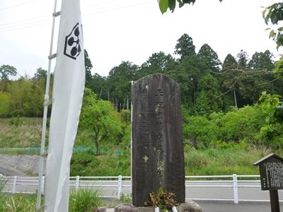 関ヶ原_平塚為広陣跡