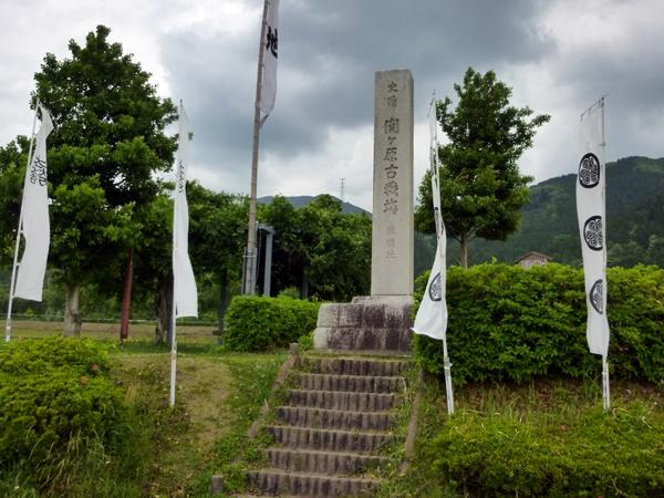 関ヶ原00