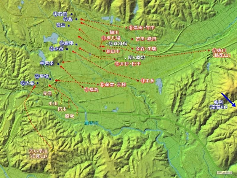 関ヶ原地形図