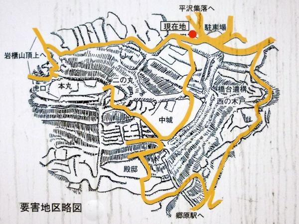 岩櫃城地図