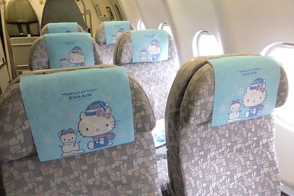 2015.03.11..エバ航空 DSCF0153
