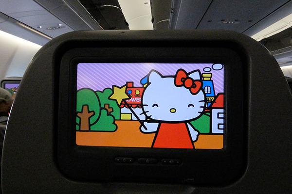 2015.03.11..エバ航空 DSCF0162