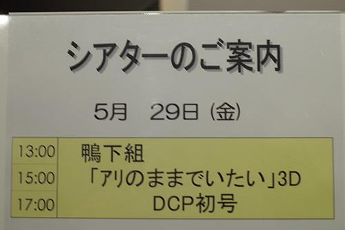 2015.03.11..エバ航空 DSCF0164