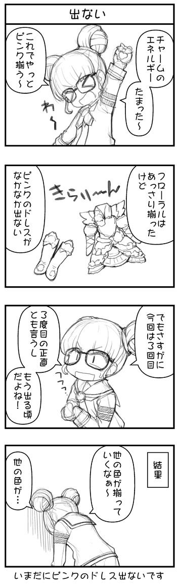 プリオン001b
