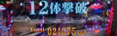 2014-12-13 120523