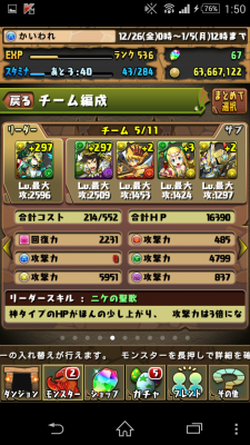 2015-01-03 165015