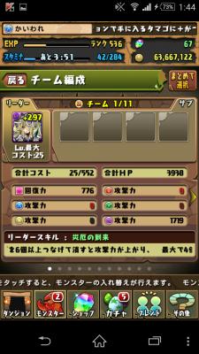 2015-01-03 164504