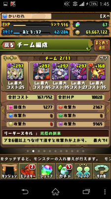 2015-01-03 164519