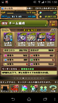 2015-01-03 165006