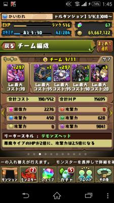 2015-01-03 164525