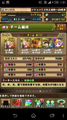 2015-01-03 165109