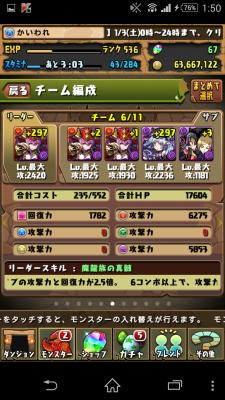 2015-01-03 165053