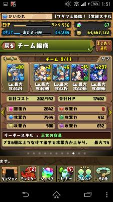 2015-01-03 165116