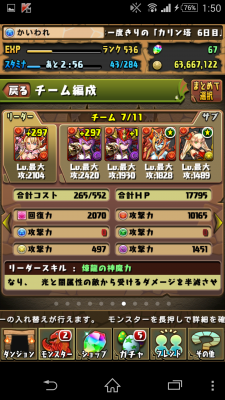 2015-01-03 165100