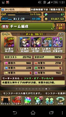 2015-01-03 165127