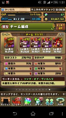 2015-01-03 165148