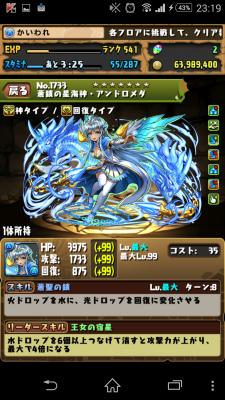2015-01-13 141953