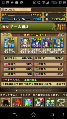 2015-01-13 143954