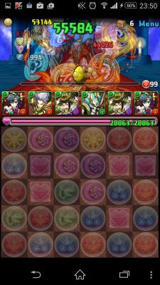 2015-01-13 145042