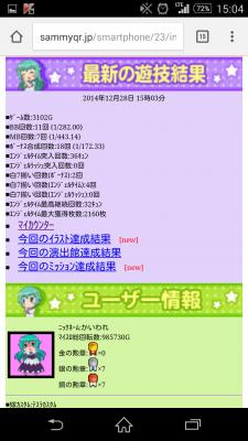 2014-12-28 060413