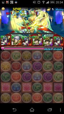 2015-02-07 113414