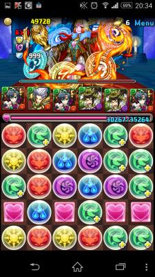 2015-02-07 113422